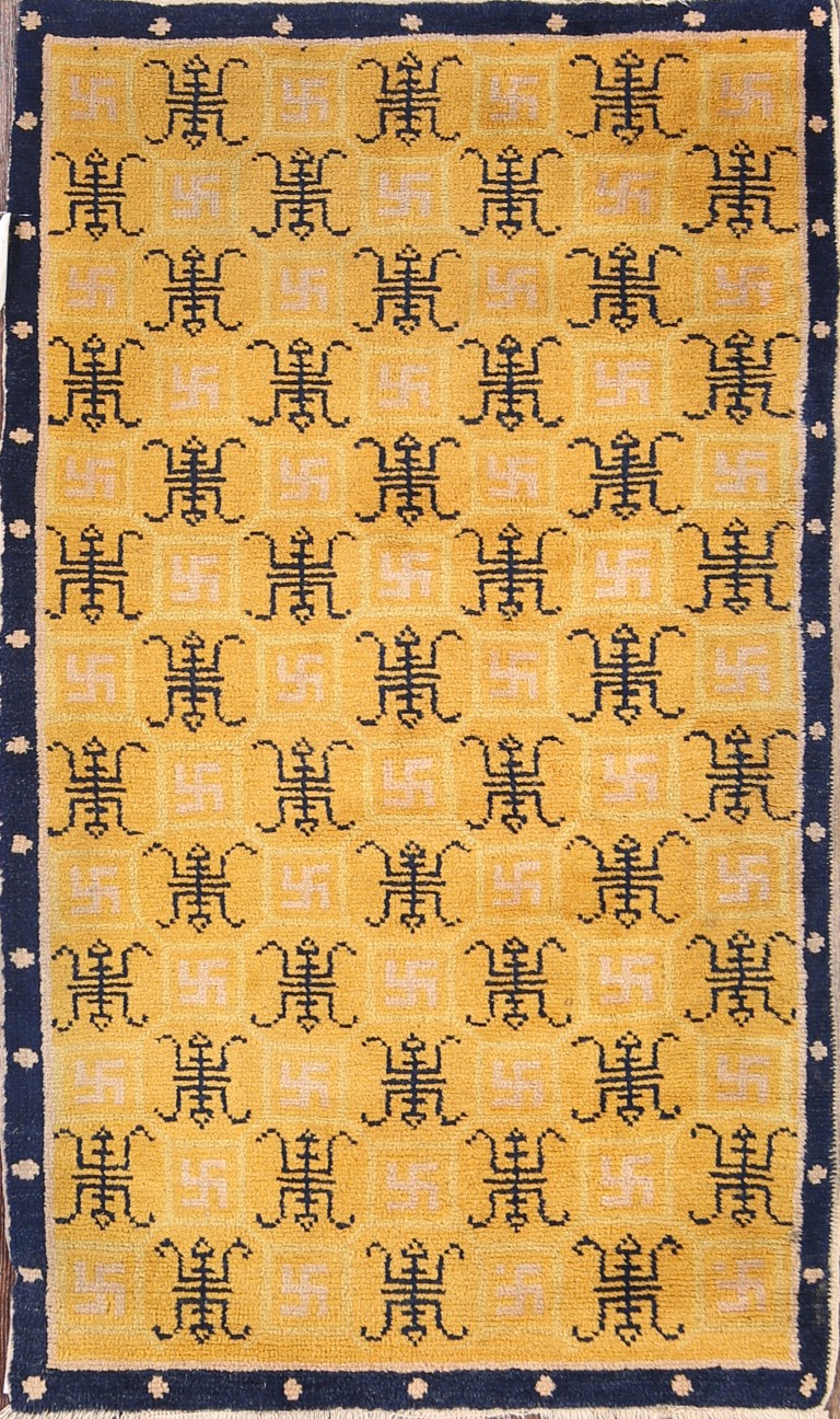2'8 x 4'10 Hand-knotted Wool Antique Chinese Art Deco Shou Design Peking Gold Color Rug 12980509 (1)