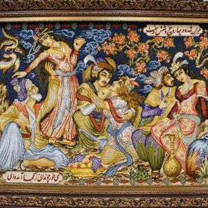 "4'11""W x 3'4""H Handmade Wool and Silk FARSH KHAYYAM POEM Persian Framed Tableau Rug Tapestry Wall Hanging 12980805"