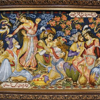 "4'11""W x 3'4""H Handmade Wool and Silk FARSH KHAYYAM POEM Persian Framed Tableau Rug Tapestry Wall Hanging 12980805"
