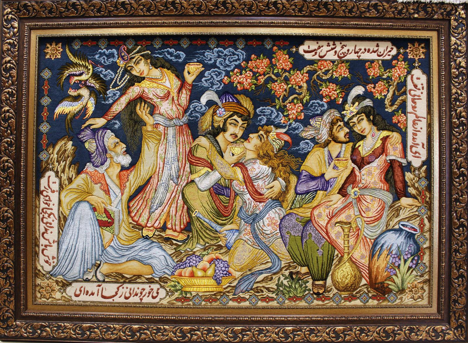 4'11″W x 3'4″H Handmade Wool and Silk FARSH KHAYYAM POEM Persian Framed Tableau Rug Tapestry Wall Hanging 12980805