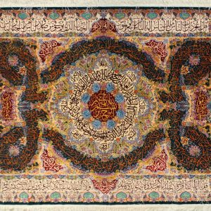 """9'9""""W x 6'6""""H Handmade Wool and Silk Quran Persian Tableau Rug Tapestry Wall Hanging 12980810"""