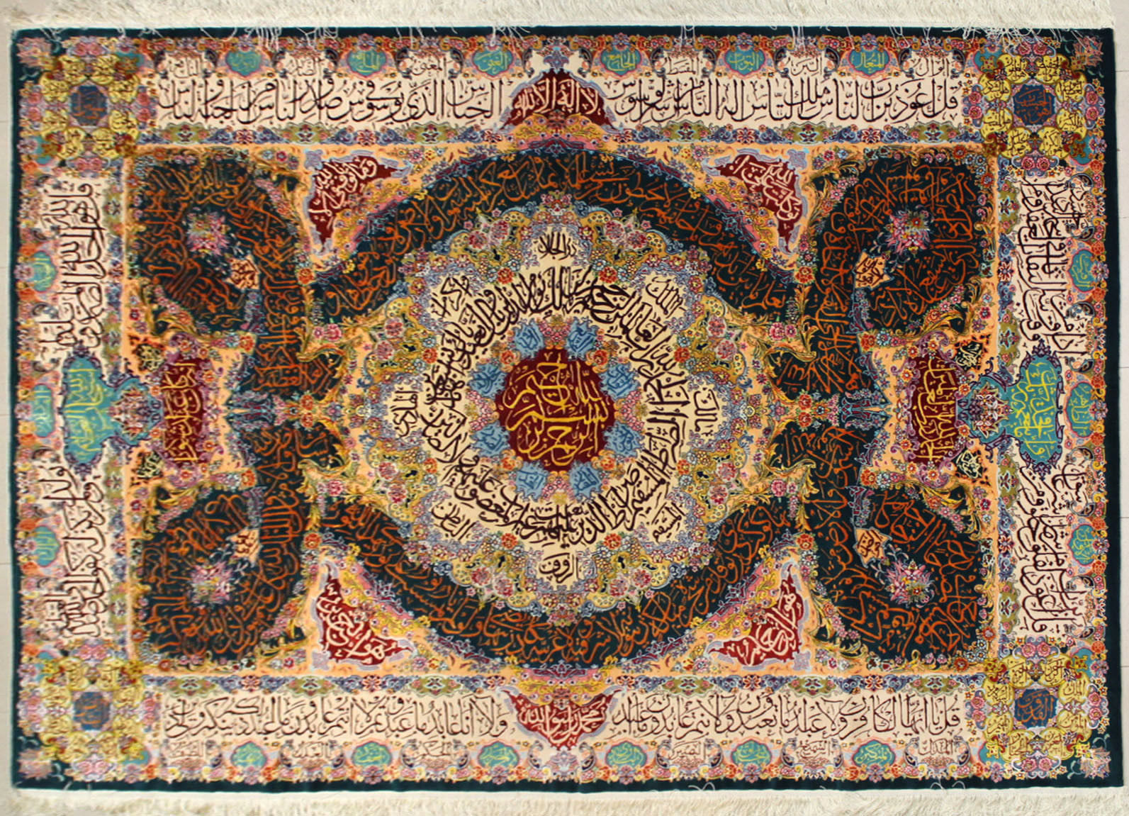 9'9″W x 6'6″H Handmade Wool and Silk Quran Persian Tableau Rug Tapestry Wall Hanging 12980810