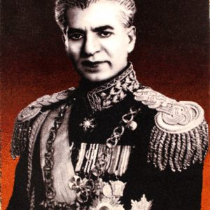"""1'8""""W x 2'3""""H Handmade Wool and Silk MOHAMMAD REZA PAHLAVI SHAH Persian Tableau Rug Tapestry Wall Hanging 12980862"""