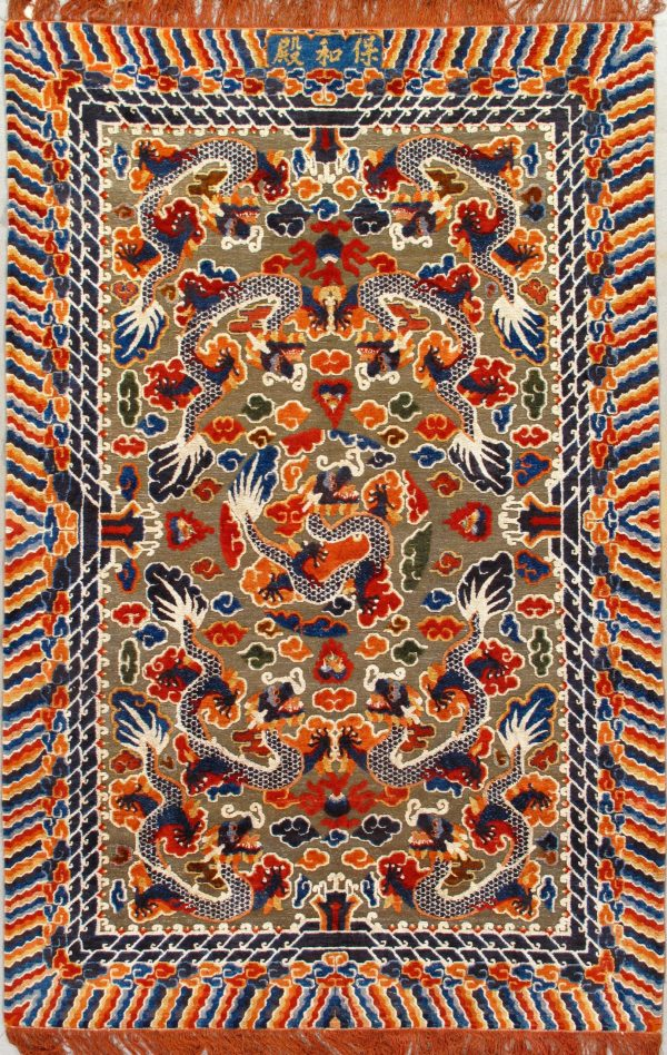 "7' x 9'11"" Hand-knotted Silk and Metal-Thread Embossed Antique Chinese Imperial Dragon Rug 12980886"