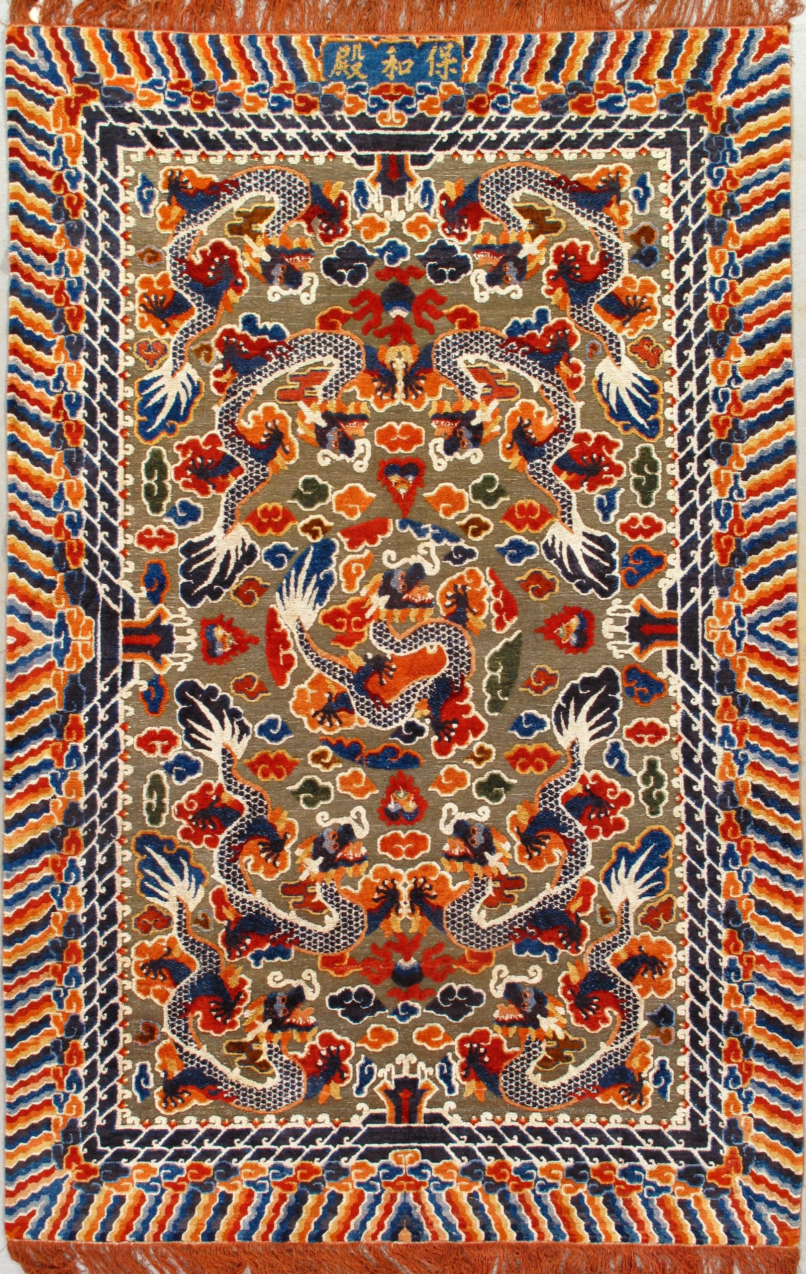 """7′ x 9'11"""" Hand-knotted Silk and Metal-Thread Embossed Antique Chinese Imperial Dragon Rug 12980886"""