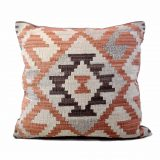 24x24 Hand-woven Wool Kilim Pillow Cover 12981031