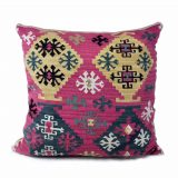 "24""x24"" Hand-woven Wool Kilim Pillow Cover 12981036"